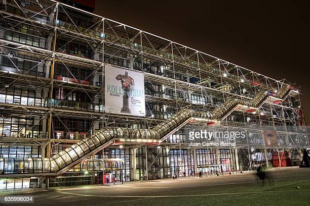 exterior of the pompidou centre in paris, france - centre georges pompidou stock pictures, royalty-free photos & images
