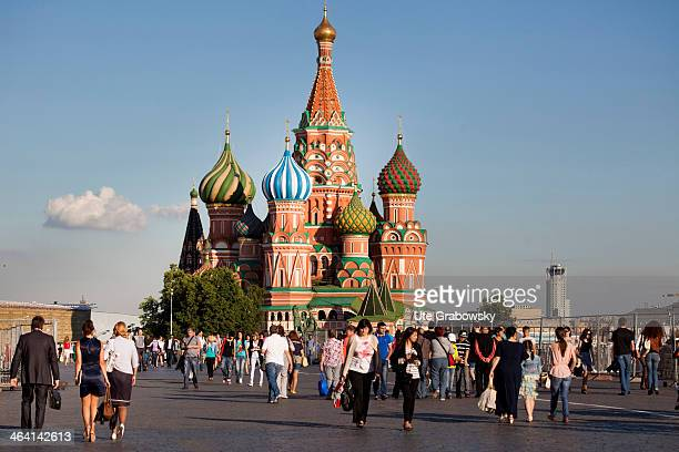 Exterior of the Saint Basil's Cathedral on the red square on June 19 in Moscow Russia This Russian Orthodox church is also called the Cathedral of...