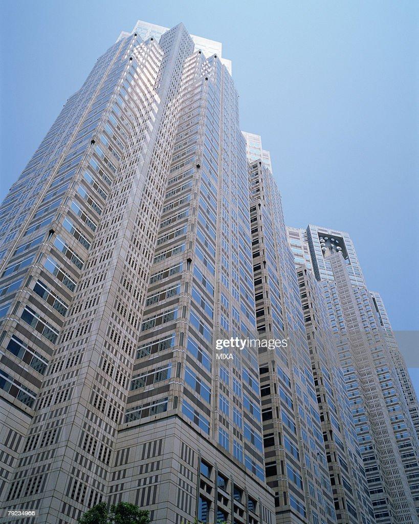 Exterior of Tokyo Metropolitan Government Building, Tokyo, Japan : Stock Photo