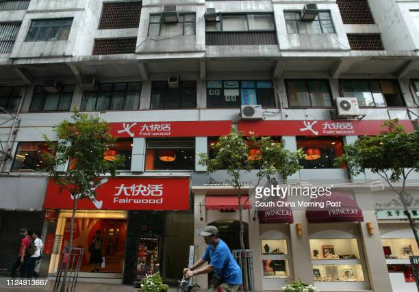 Exterior shot of Bo Yip Building at 6 Ashley Road TST 30 April 2006