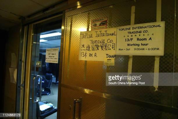 Exterior shot of Topline International Trading Co in flat A 13/f Alpha House Tsim Sha Tsui 04 December 2004