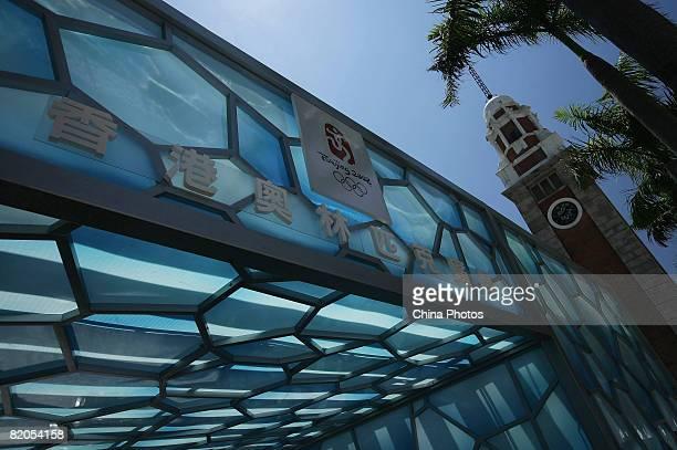Exterior view of a replica of the Beijing National Aquatics Center dubbed the Water Cube at Tsim Sha Tsui on July 24 2008 in Hong Kong China Hong...