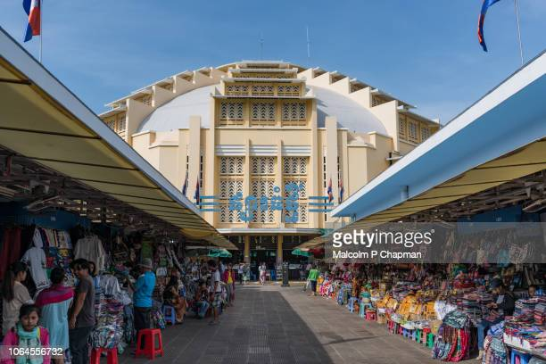 "exterior view of central market, psar thmei, phnom penh, cambodia - cambodia ""malcolm p chapman"" or ""malcolm chapman"" stock pictures, royalty-free photos & images"