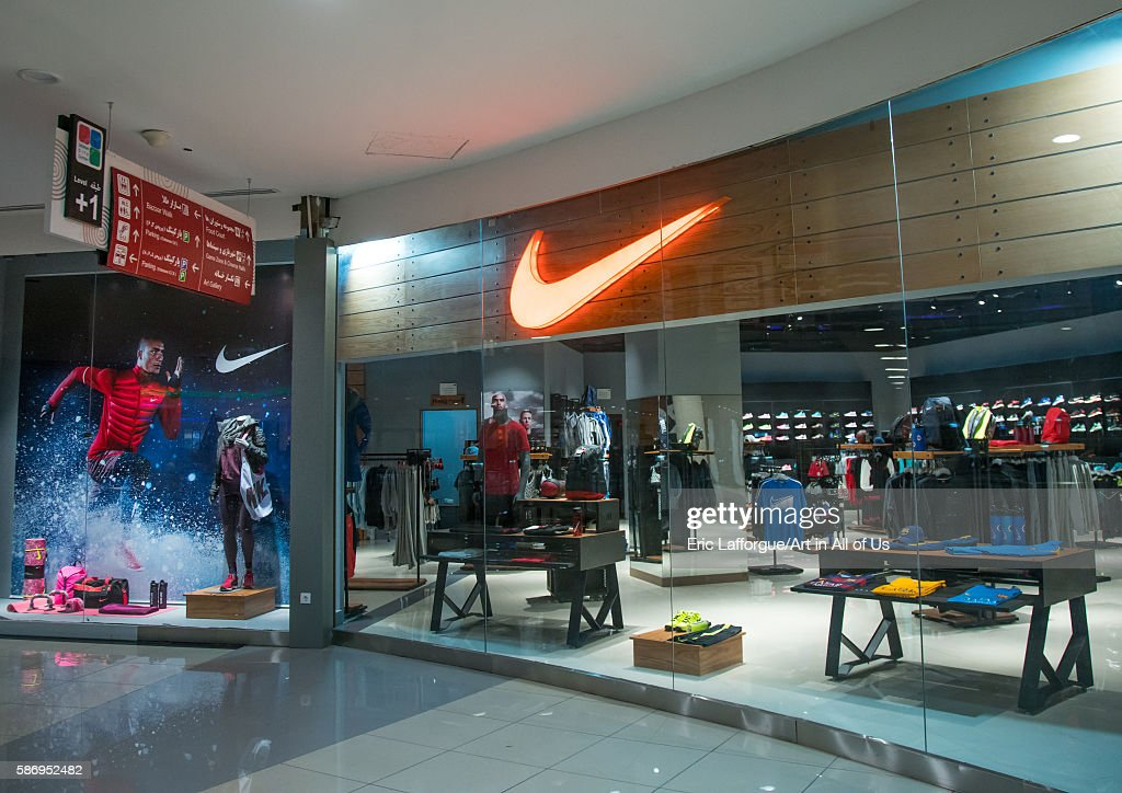 Exterior View Of Flagship Nike Store In City Center Mall Isfahan Province