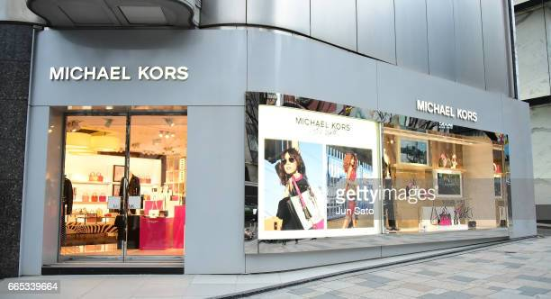 2e52417aedcc Exterior view of the Michael Kors Omotesando Store during  Michael Kors The  Walk Celebration in