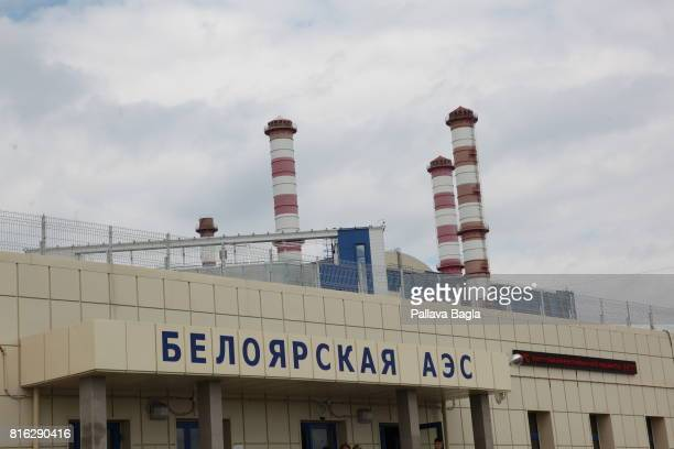 Exterior view of the nuclear island of BN 800 the Russian fast Breeder Reactor on June 27 2017 in Zarechny Russia The worlds most modern and unique...