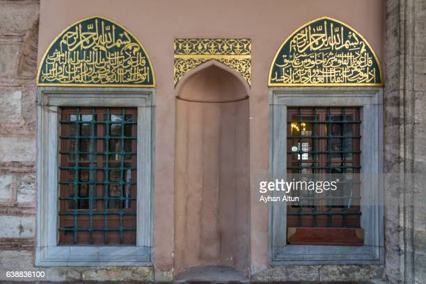 Exterior view of the Takkeci Ibrahim Aga Mosque in Istanbul, Turkey