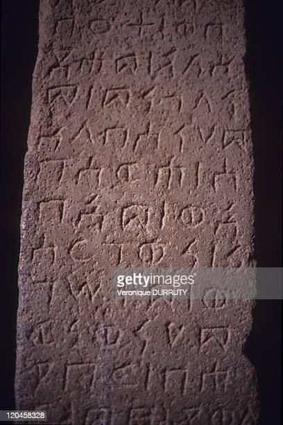 Ezana stone in Axum Tigray Ethiopia The Ezana Stone is written in Sabaean Ge'ez and Ancient Greek in a similar manner to the Rosetta Stone
