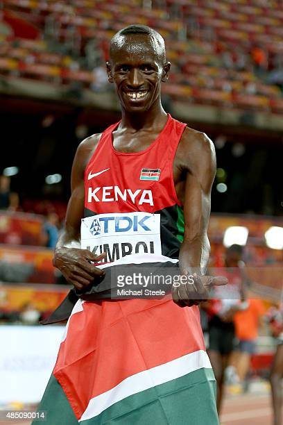 Ezekiel Kemboi of Kenya celebrates after winning gold in the Men's 3000 metres steeplechase final during day three of the 15th IAAF World Athletics...