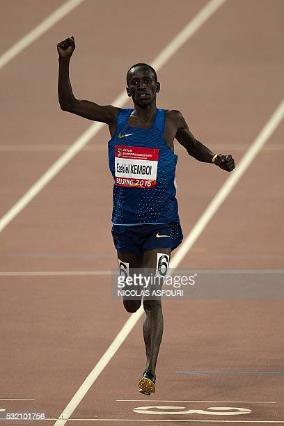 Ezekiel Kemboi of Kenya compete during the men's 3000m steeplechase final at the IAAF World Challenge at the National Olympic Stadium, known as the...