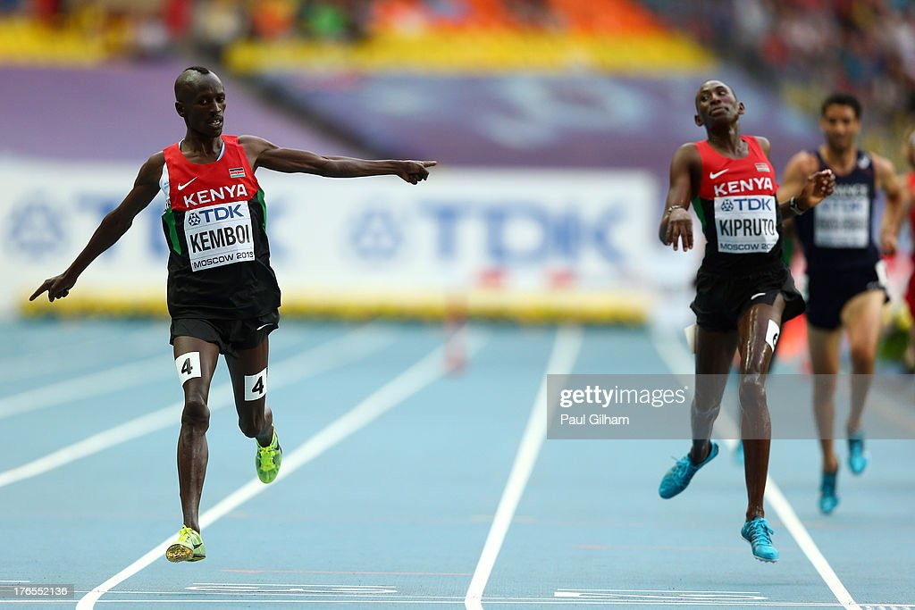 14th IAAF World Athletics Championships Moscow 2013 - Day Six : News Photo