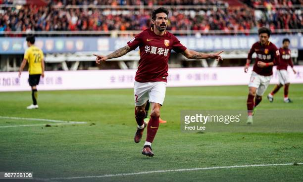 Ezequiel Lavezzi of Hebei China Fortune celebrates scoring his side's second goal during the Chinese Super League match between Hebei China Fortune...