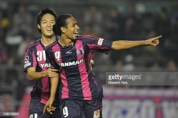 Fabio Lopes and Kenyu Sugimoto of Cerezo Osaka celebrate the fourth goal during the 91st Emperor's Cup second round match between Cerezo Osaka and...