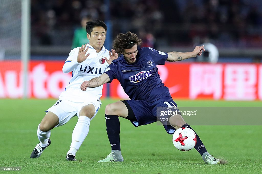 FIFA Club World Cup Play-off For Quarter Final: Auckland City v Kashima Antlers