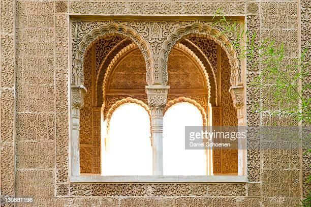 Facade detail, Alhambra, Granada, Andalucia, Spain, Europe