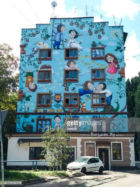 Façade d'un immeuble à Kiev, Ukraine