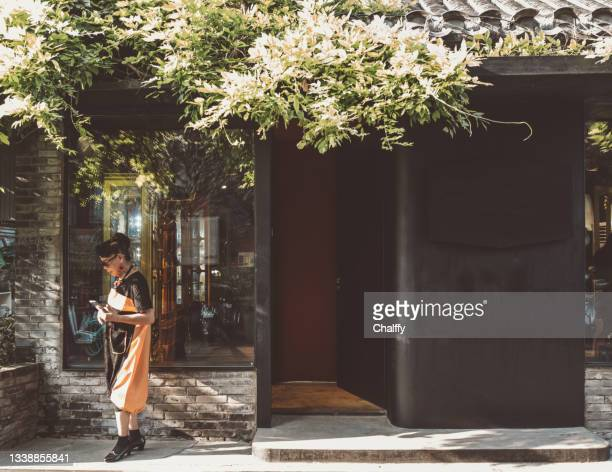 facade of a small shop - beijing stock pictures, royalty-free photos & images