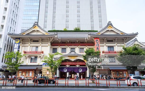 facade of kabuki-za theater - kabuki za stock photos and pictures