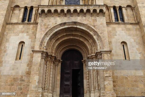 Facade of Old Cathedral of Coimbra