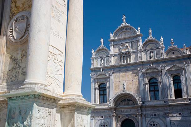 Facade of Scuola Grande di San Marco as seen from Campo SS Giovanni e Paolo, Castello district.