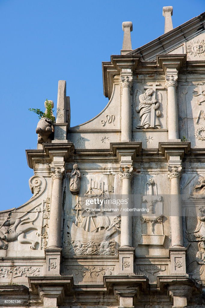 Facade of St. Paul's Cathedral, Macau, China, Asia : Stock Photo
