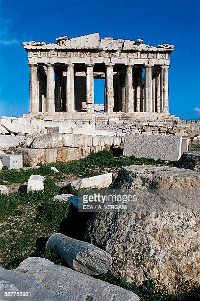 Facade of the Acropolis of Athens , Greece. Greek civilisation, 5th century BC.