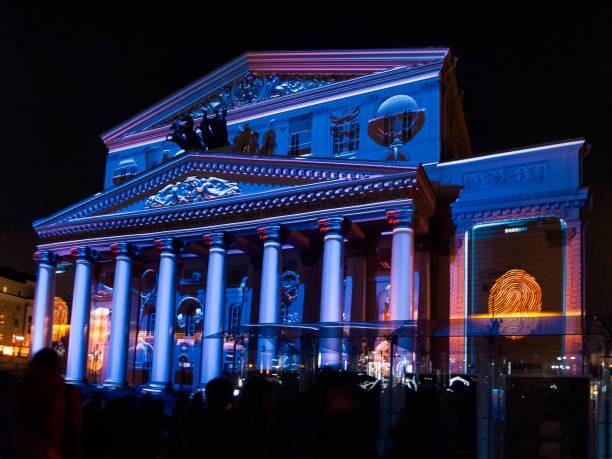 Facciata del Bolshoi