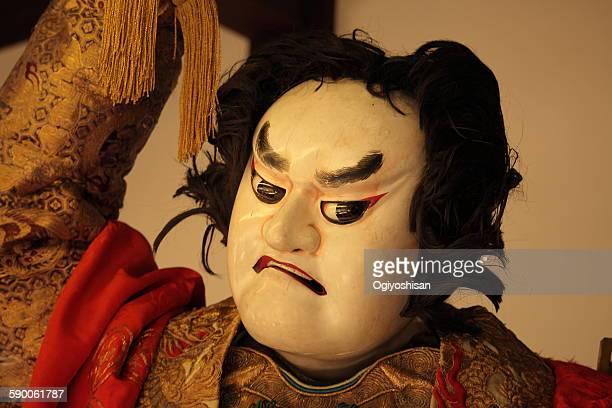 Face of Sanada Yukimura's Doll
