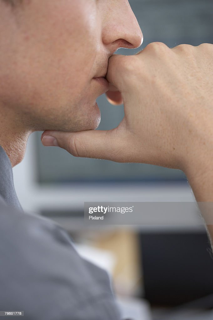 Face of thoughtful man : Stock Photo