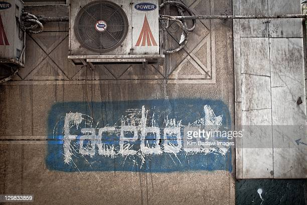 Facebook graffiti defaced during 'Second Day of Rage ' demonstration on May 27 2011 in Tahrir Square in downtown Cairo Egypt