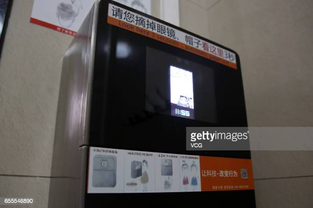 A facial recognition toilet roll machine seen at a toilet in the park of the Temple of Heaven on March 20 2017 in Beijing China Six toilet roll...