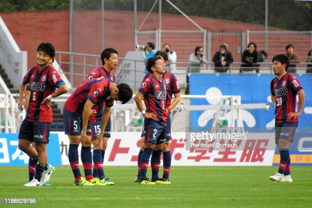 Fagiano Okayama players show dejection after their 0-1 defeat in the J.League J2 match between Fagiano Okayama and Yokohama FC at the City Light...