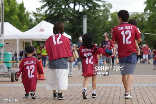 Fagiano Okayama supporters are seen outside the stadium prior to the J.League Meiji Yasuda J2 match between Fagiano Okayama and Matsumoto Yamaga at...