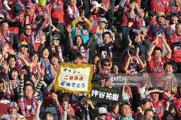 Fagiano Okayama supporters cheer during the J.League second division match between Fagiano Okayama and Roasso Kumamoto at Kanko Stadium on November...
