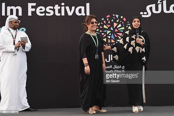 Fahad Al Kuwari Youth Programmes Manager and Deputy Director for Ajyal Film Festival Reem Saleh and Fatma Al Remaihi acting CEO of Doha Film...