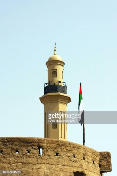 A Fahidi Fort, Dubai old city tower, UAE