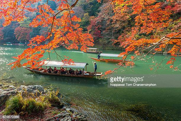 Fall in Kyoto