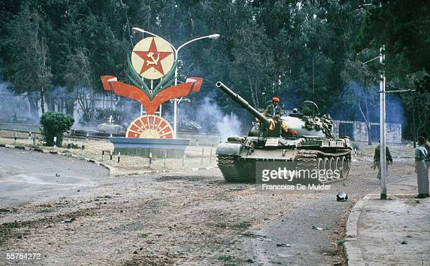 Fall of Addis Ababa Taken of the Palace of the Government Russian tanks of the FDRPE Revolutionary democratic Forehead of the Ethiopian people On...