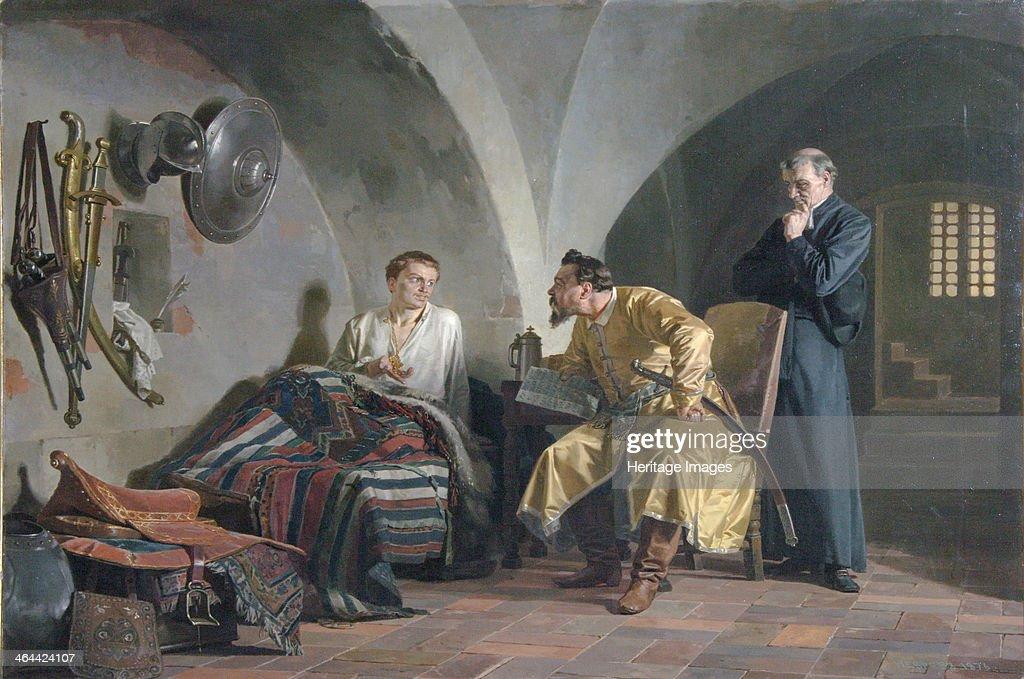 False Dmitry I in the Adam Wisniowiecki House, 1876. Artist: Nevrev, Nikolai Vasilyevich (1830-1904) : News Photo