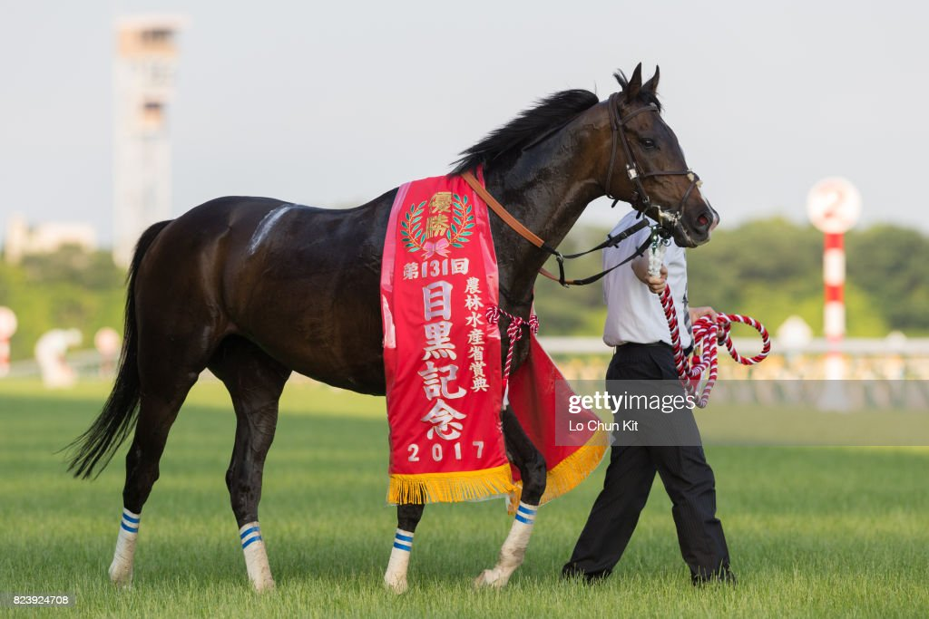 Fame Game , trained by Yoshitada Munakata and ridden by Christophe Lemaire, wins Meguro Kinen (G2 2500m) at Tokyo Racecourse on May 28, 2017.
