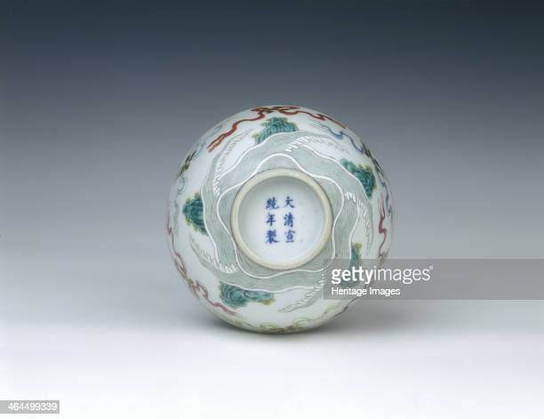 Famille rose bowl Qing dynasty China 19091912 Bowl decorated on the exterior with six gold swastikas tied with pink yellow green blue and rouge de...