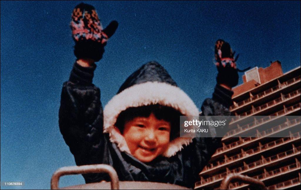 Family Album Of Masako Owada In January, 1993. : News Photo