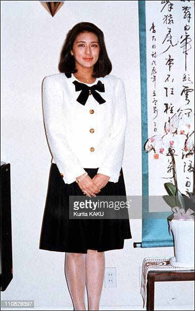 Family Album Of Masako Owada In circa 1992 At 29 years