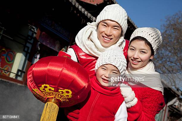 Family Celebrates Chinese New Year