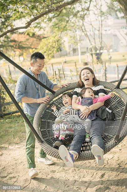 Family enjoying day out in the park