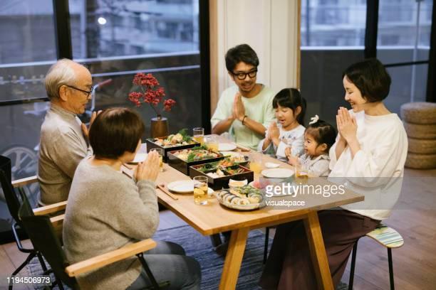 元旦の家族集まり - 食事 ストックフォトと画像