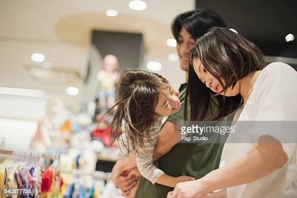 ご家族のような時間、スーパーマーケットます。