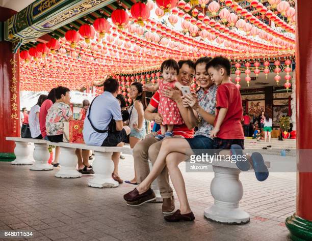 Family in Thean Hou temple Kuala Lumpur Malaysia