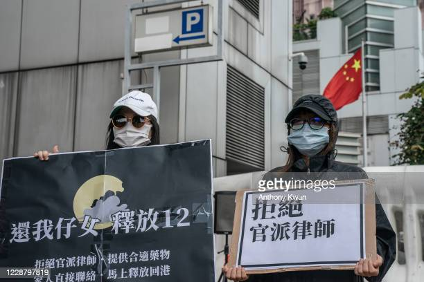 Family members of the Hong Kong residents detained in China protest outside the Liaison Office of the Central People's Government on September 30,...