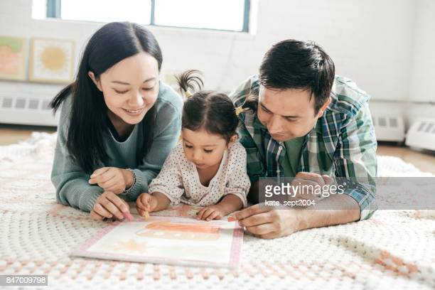family with one child - art and craft stock pictures, royalty-free photos & images